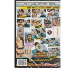Sexy Shop Online I Trasgressivi - Dvd Porno Etero - Milf Mio Marito E' Un Guardone - Sins Store