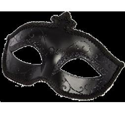 Sexy Shop Online I Trasgressivi Maschera BDSM - Machera  50 sfumature di grigio