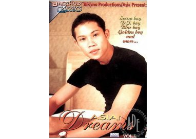 Dvd Gay Asian Derams Volume 5 – Filmco
