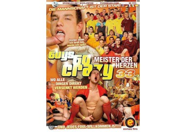 Dvd Gay - Guys Go Crazy 33 Behind The Locker Room Door – Eromaxx Films