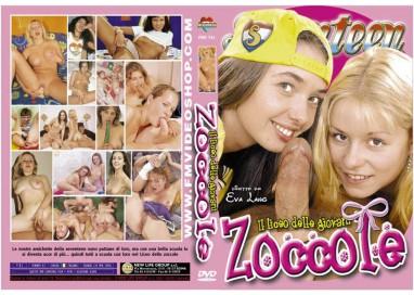 Dvd Etero Il Liceo Delle Giovani Zoccole - Fm Video Corporation