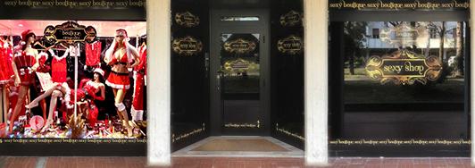 Sexy Shop Boutique I Trasgressivi - Vetrina di natale